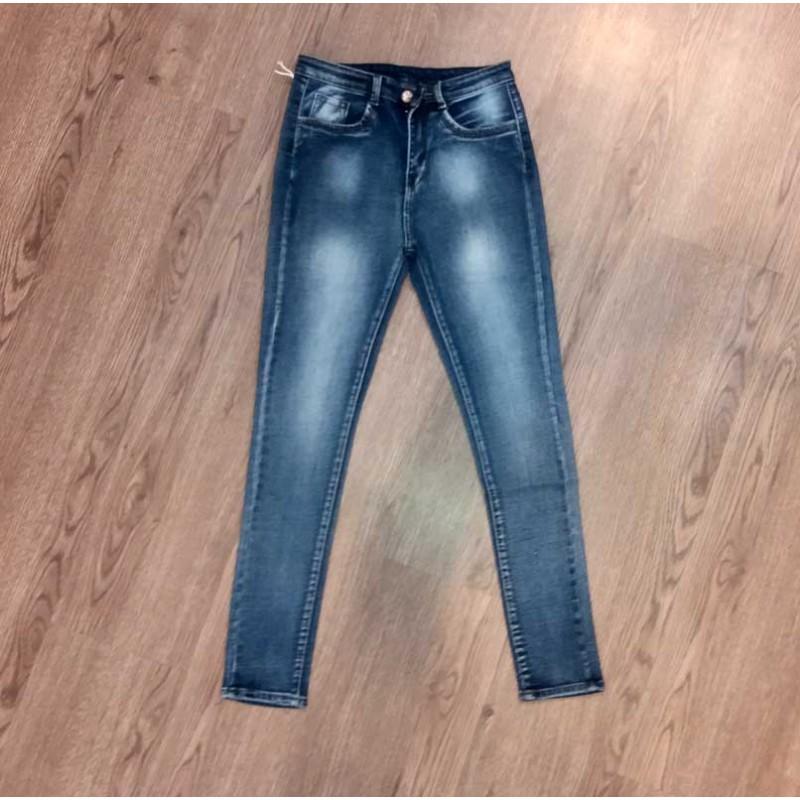 Quần jean bạc lưng cao 1301
